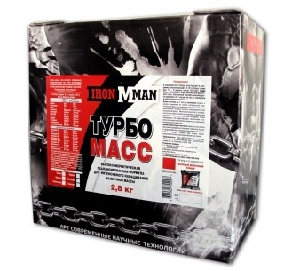 Turbo Mass 2,8  gainer + витамины Iron Man