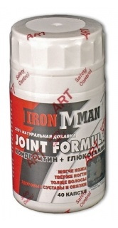 Joint Formula 40 caps Iron Man
